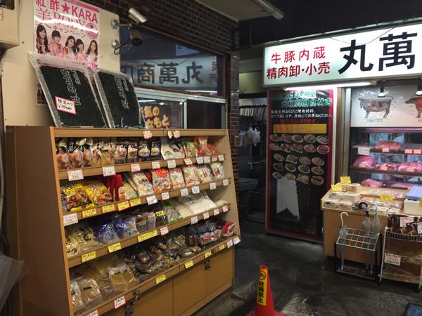 韓国 乾物類 冷麺・トック