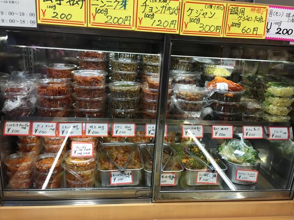 韓国 漬物類 珍味類 B